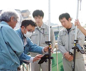 GNSS無料体験会